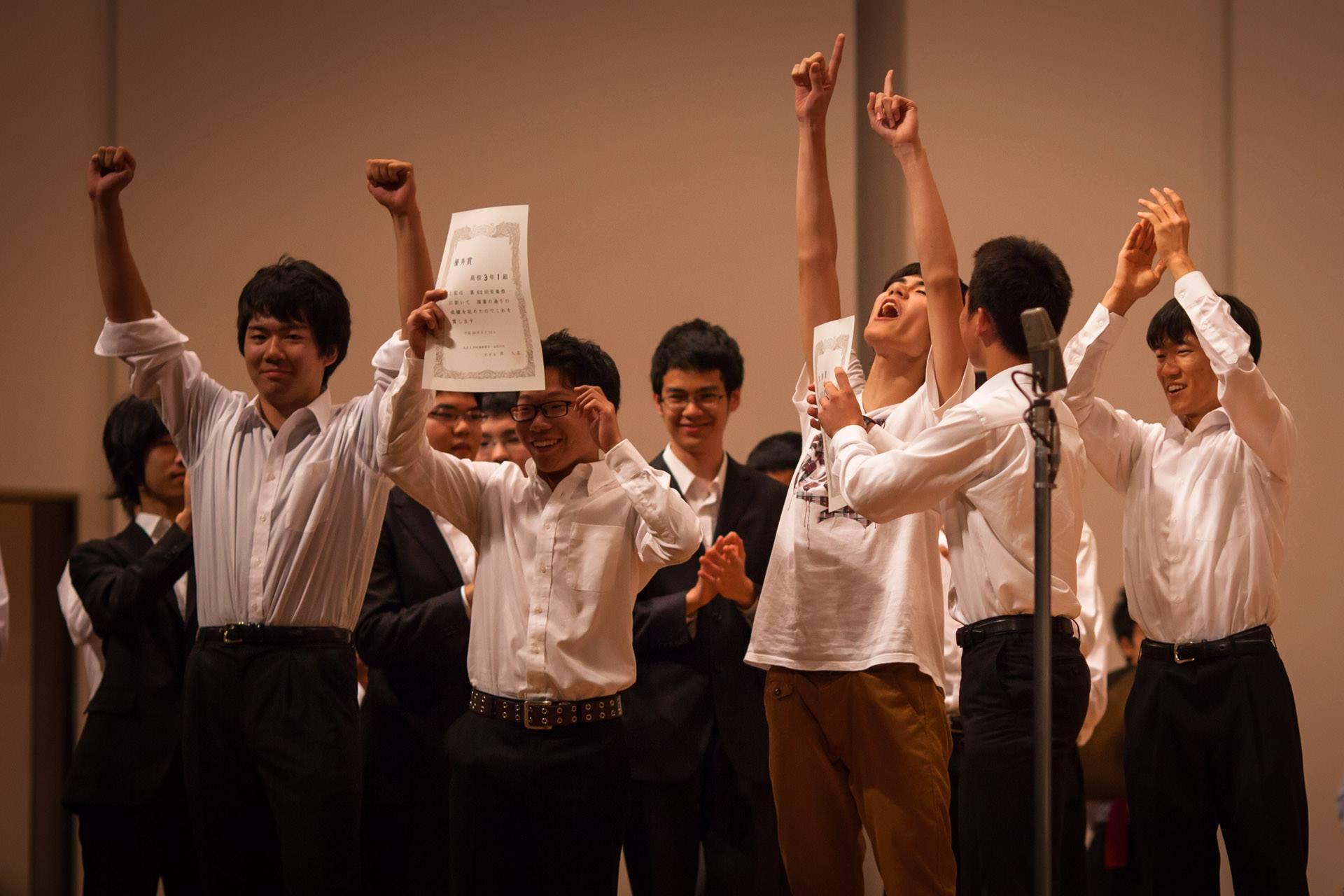 第62回筑波大学附属駒場中・高等学校音楽祭結果